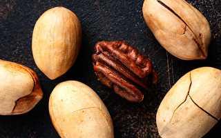 Как чистить орех пекан