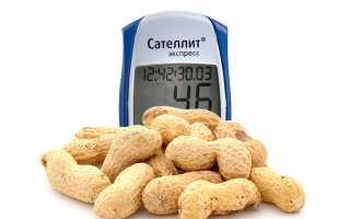 Арахис при диабете
